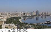 Панорамный вид на Баку. Вид с высоты птичьего полета. Азербайджан. Стоковое видео, видеограф Евгений Ткачёв / Фотобанк Лори