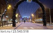 Таймлапс в Калуге зимним вечером (2016 год). Редакционное видео, видеограф Эдуард Сычев / Фотобанк Лори