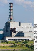 Купить «Здание энергоблока атомной электростанции», фото № 23544998, снято 23 июня 2016 г. (c) Андрей Радченко / Фотобанк Лори
