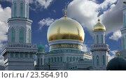 Купить «Московская соборная мечеть. Главная мечеть в Москвы», видеоролик № 23564910, снято 12 сентября 2016 г. (c) Владимир Журавлев / Фотобанк Лори