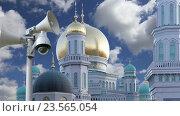 Купить «Московская соборная мечеть. Главная мечеть в Москвы», видеоролик № 23565054, снято 12 сентября 2016 г. (c) Владимир Журавлев / Фотобанк Лори