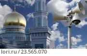 Купить «Московская соборная мечеть. Главная мечеть в Москвы», видеоролик № 23565070, снято 12 сентября 2016 г. (c) Владимир Журавлев / Фотобанк Лори