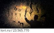 Купить «He is searching for solution . Mixed media», фото № 23565770, снято 12 мая 2013 г. (c) Sergey Nivens / Фотобанк Лори