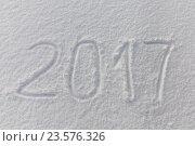 Купить «2017, новый год - надпись на белом снегу», фото № 23576326, снято 21 марта 2016 г. (c) Оксана Гильман / Фотобанк Лори