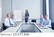 Купить «group of smiling businesspeople meeting in office», фото № 23577846, снято 25 октября 2014 г. (c) Syda Productions / Фотобанк Лори