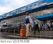 Купить «Пассажиры выходят из здания аэропорта города Симферополя», фото № 23579038, снято 15 июня 2016 г. (c) Вячеслав Палес / Фотобанк Лори