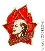 Старый советский пионерский значок на белом фоне, фото № 23612242, снято 28 сентября 2016 г. (c) FotograFF / Фотобанк Лори