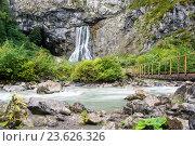 Купить «Гегский водопад, Абхазия», фото № 23626326, снято 14 октября 2015 г. (c) Валерий Смирнов / Фотобанк Лори