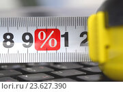 Купить «Рулетка на клавиатуре со знаком процента », фото № 23627390, снято 21 августа 2015 г. (c) Сергеев Валерий / Фотобанк Лори