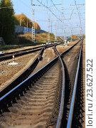 Купить «Железная дорога, рельсы», фото № 23627522, снято 26 сентября 2016 г. (c) NataMint / Фотобанк Лори
