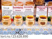 Купить «Продажа и описание лечебных свойств меда», фото № 23628890, снято 18 августа 2013 г. (c) Parmenov Pavel / Фотобанк Лори