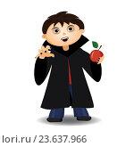 Купить «Мальчик в костюме Дракулы. Хэллоуин», иллюстрация № 23637966 (c) Анастасия Улитко / Фотобанк Лори