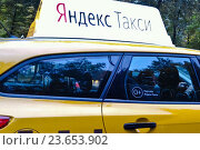Купить «Желтое Яндекс-такси на улице города», фото № 23653902, снято 30 сентября 2016 г. (c) Victoria Demidova / Фотобанк Лори