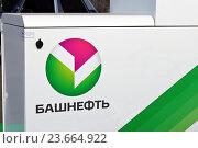 """Купить «Логотип """"Башнефть""""», фото № 23664922, снято 20 октября 2018 г. (c) Юлия Лифарева / Фотобанк Лори"""