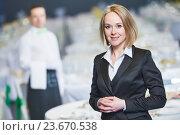 Купить «Catering service. Restaurant manager portrait», фото № 23670538, снято 30 марта 2016 г. (c) Дмитрий Калиновский / Фотобанк Лори