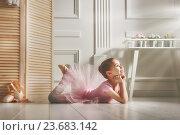Купить «girl in a pink tutu», фото № 23683142, снято 7 апреля 2016 г. (c) Константин Юганов / Фотобанк Лори