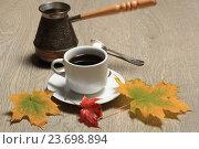 Чашка кофе осенним утром, натюрморт. Стоковое фото, фотограф Яна Королёва / Фотобанк Лори