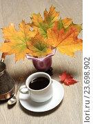 Осенний натюрморт с кленовыми листьями и чашкой кофе. Стоковое фото, фотограф Яна Королёва / Фотобанк Лори