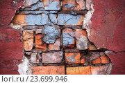 Купить «Background of colorful brick wall texture. brickwork. Peeling pa», фото № 23699946, снято 25 мая 2019 г. (c) age Fotostock / Фотобанк Лори