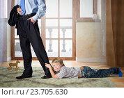 Купить «Play with me daddy . Mixed media», фото № 23705630, снято 4 апреля 2020 г. (c) Sergey Nivens / Фотобанк Лори