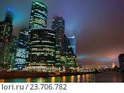 Купить «Красивая ночная Москва  с видом на Москва-Сити», фото № 23706782, снято 4 октября 2016 г. (c) Emelinna / Фотобанк Лори