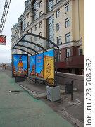 Купить «Автобусная остановка «Большой Москворецкий мост». Район Якиманка. Москва», эксклюзивное фото № 23708262, снято 16 мая 2009 г. (c) lana1501 / Фотобанк Лори