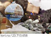 Рождественский подарок (2015 год). Редакционное фото, фотограф Светлана Булычева / Фотобанк Лори