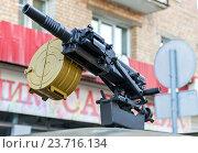 Купить «Russian automatic grenade launcher with attached box for ammunition», фото № 23716134, снято 10 июля 2020 г. (c) FotograFF / Фотобанк Лори