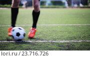 Купить «soccer player playing with ball on field», видеоролик № 23716726, снято 25 сентября 2016 г. (c) Syda Productions / Фотобанк Лори