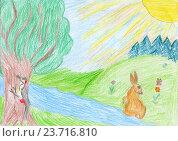 Детский рисунок. Весна. Стоковая иллюстрация, иллюстратор Романова Мария / Фотобанк Лори