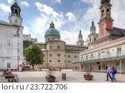 Купить «Зальцбург, площадь Моцарта», фото № 23722706, снято 5 мая 2012 г. (c) Parmenov Pavel / Фотобанк Лори