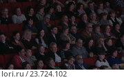 Купить «Satisfied audience in the movie theatre», видеоролик № 23724102, снято 21 мая 2013 г. (c) Данил Руденко / Фотобанк Лори