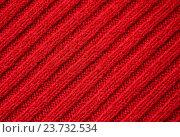 Связанный спицами красный узор. Диагональное расположение полос. Стоковое фото, фотограф Галимова Надежда Александровна / Фотобанк Лори