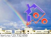 Купить «Красный знак процента на фоне дома и радуги», фото № 23732650, снято 10 мая 2016 г. (c) Сергеев Валерий / Фотобанк Лори