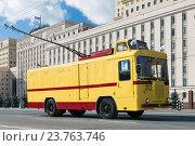 Купить «Грузовой троллейбус КТГ-1. Праздник московского троллейбуса. 83-летие троллейбусов в Москве.», эксклюзивное фото № 23763746, снято 1 октября 2016 г. (c) Алексей Бок / Фотобанк Лори