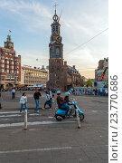 Купить «Площадь Muntplein и рыночная площадь, Амстердам, Нидерланды», фото № 23770686, снято 3 апреля 2008 г. (c) Ростислав Агеев / Фотобанк Лори