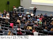 Докладчик и слушатели на конференции по цифровому маркетингу, Москва (2016 год). Редакционное фото, фотограф Антон Гвоздиков / Фотобанк Лори