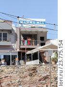 Купить «Отель вблизи в гавани Sisi. Крит. Греция», фото № 23775154, снято 18 сентября 2016 г. (c) Алексей Сварцов / Фотобанк Лори
