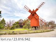 Купить «Остров  Юргорден, Стокгольм. Скансен. Мельница», фото № 23816942, снято 4 мая 2013 г. (c) Parmenov Pavel / Фотобанк Лори