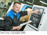 Купить «industrial worker operating cnc turning machine in metal machining industry», фото № 23820390, снято 14 октября 2016 г. (c) Дмитрий Калиновский / Фотобанк Лори