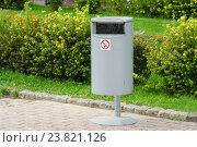 Купить «Аккуратная металлическая цилиндрическая урна для мусора на фоне ухоженного газона», фото № 23821126, снято 22 июля 2018 г. (c) Иванов Алексей / Фотобанк Лори