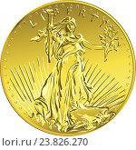 Купить «Американские деньги. Золотая монета Liberty», иллюстрация № 23826270 (c) Коваленкова Ольга / Фотобанк Лори