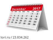 Купить «2017 year calendar. December. Isolated 3D image», иллюстрация № 23834262 (c) Ильин Сергей / Фотобанк Лори