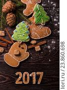 Купить «New year homemade gingerbread», фото № 23860698, снято 9 октября 2016 г. (c) Jan Jack Russo Media / Фотобанк Лори
