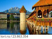 Купить «Chapel bridge with Pilatus, Lucerne, Switzerland», фото № 23863354, снято 23 июня 2016 г. (c) age Fotostock / Фотобанк Лори