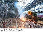 Купить «industrial arc welding work», фото № 23874726, снято 13 сентября 2016 г. (c) Дмитрий Калиновский / Фотобанк Лори