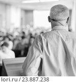 Купить «Докладчик на бизнес-конференции или презентации», фото № 23887238, снято 4 апреля 2020 г. (c) Matej Kastelic / Фотобанк Лори
