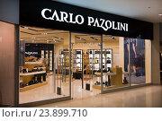 "Купить «Магазин обуви ""Карло Пазолини""», фото № 23899710, снято 16 октября 2016 г. (c) Victoria Demidova / Фотобанк Лори"