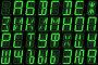 Зелёный русский шрифт, иллюстрация № 23901938 (c) Горбунов Владимир / Фотобанк Лори