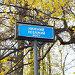 Нижний Лебяжий мост. Информационная табличка. Санкт-Петербург, фото № 23905198, снято 23 октября 2016 г. (c) Александр Щепин / Фотобанк Лори